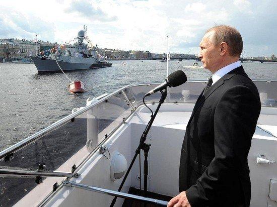 Путин изменил флаги ВМФ РФ