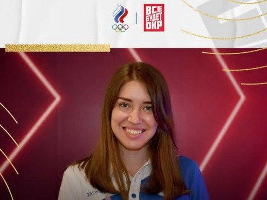 Бацарашкина принесла России первое золото Олимпийских игр