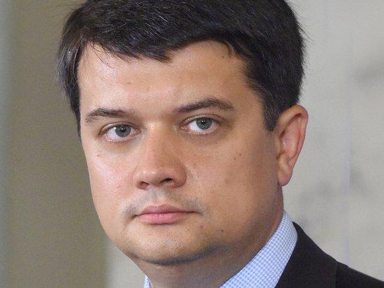 Спикер Рады Разумков объяснил позицию Киева по
