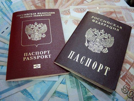 Россиянам дадут полгода на замену загранпаспорта после смены фамилии