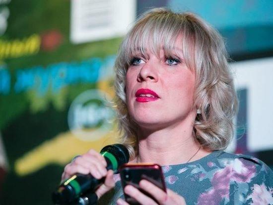 Захарова назвала Тихановскую полностью финансируемой Западом