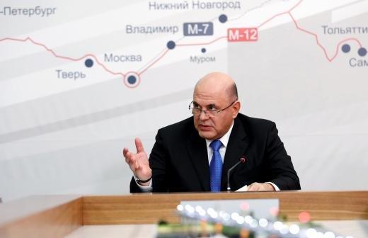 Единый транспортный каркас Москвы сформируют до 2024 года