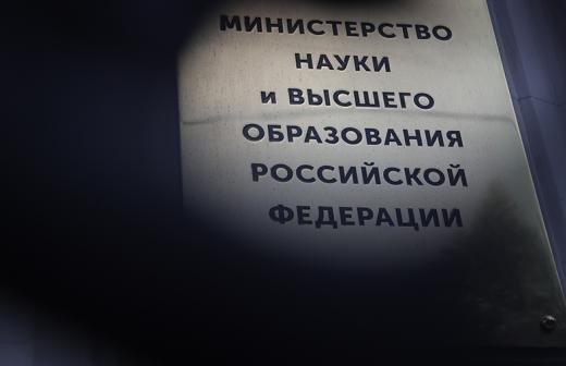 Мишустин подписал распоряжение о назначении Анисимова ректором ВШЭ