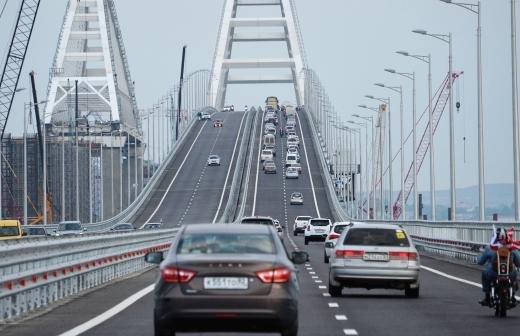Более 15 миллионов автомобилей проехали по Крымскому мосту с открытия