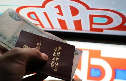 Средняя пенсия неработающих пенсионеров превысит 20 тыс. рублей в 2024 году