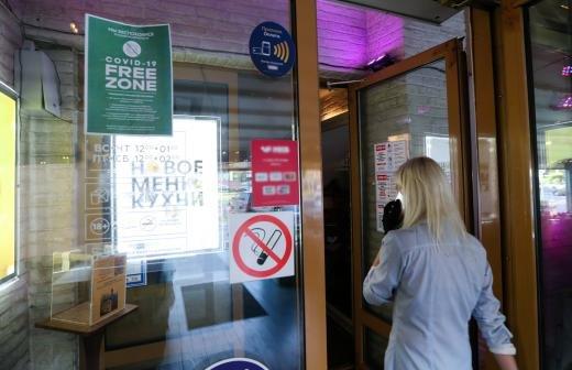 В Ростовской области прививка или ПЦР-тест станут обязательными для посещения кафе