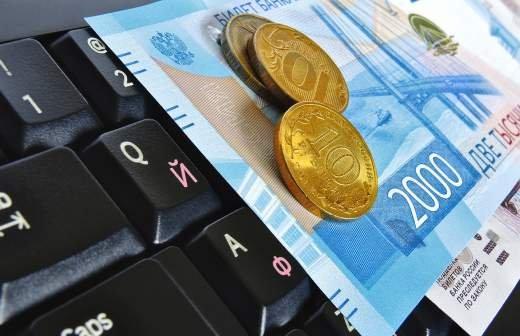 Россиян предупредили о риске взлома и оформления кредита на «Госуслугах»