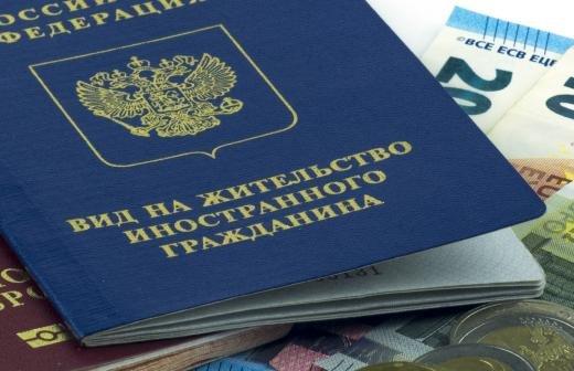 В Союзе женщин РФ оценили отмену штампов о браке в паспорте