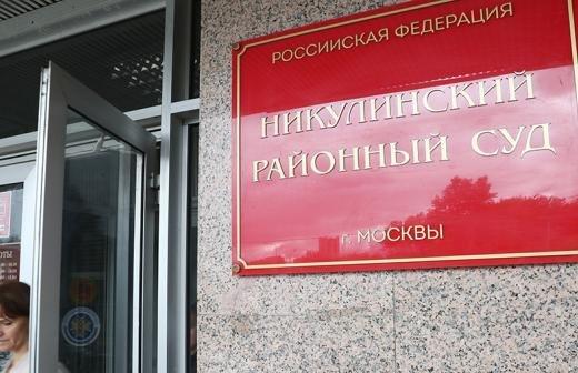 Задержанного за убийство полицейского в Ставрополе доставили на допрос