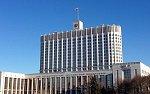 Кабмин утвердил выделение свыше 53 млрд рублей на развитие транспортной системы