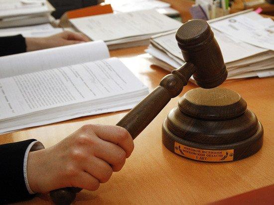 В подмосковном Ногинске федеральный судья уснул на процессе