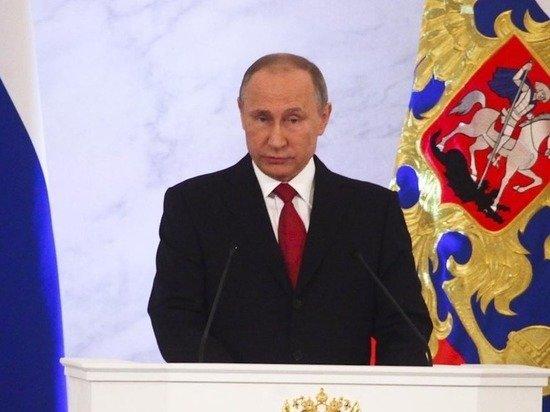Путин заявил, что «Единая Россия» должна сохранить свои позиции после выборов