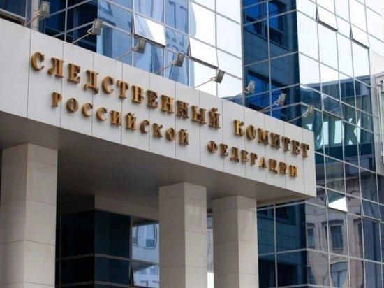 Путин уволил замглавы СКР