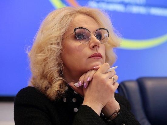 Голикова назвала дату перечисления 10 тысяч рублей пенсионерам