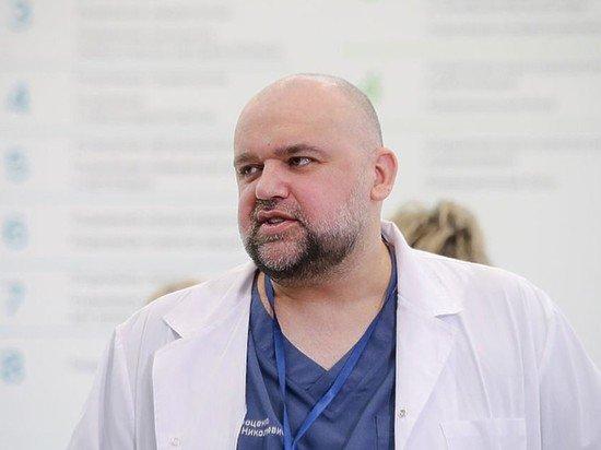 Проценко сравнил смертность от коронавируса у привитых и непривитых россиян