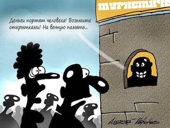 Турфирмы устроили бунт против туристов: «Не возвращать деньги до 2023 года»