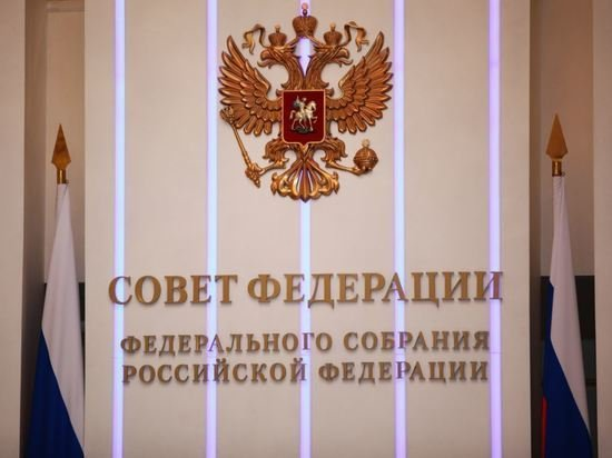 В Совфеде призвали власти Казахстана жестко пресекать русофобию