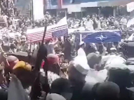 Талибы устроили
