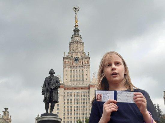 Сдавшая ЕГЭ в 8 лет Алиса Теплякова пришла в МГУ