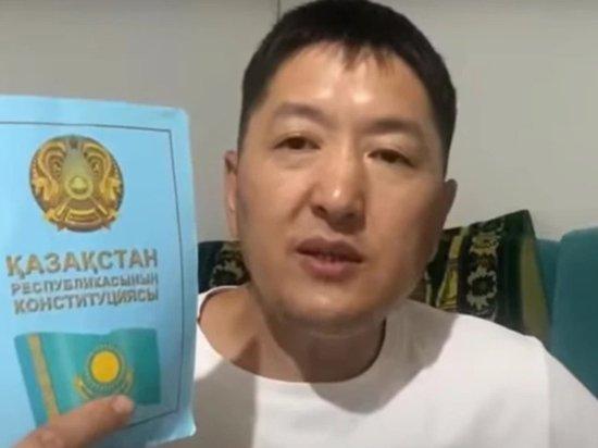 Организатора казахских