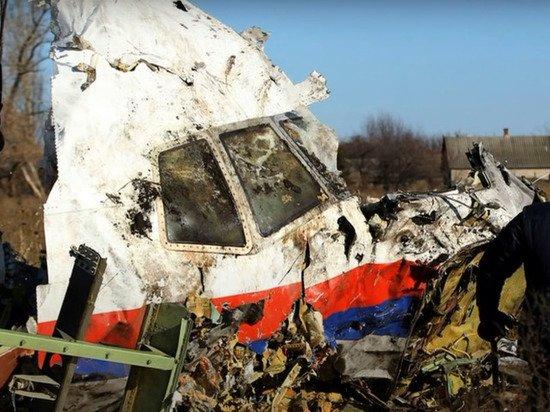 Следствие по «Боингу» потребовало у российских военных доказательств своей вины