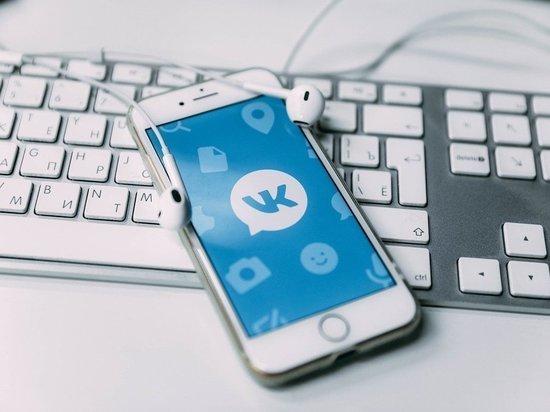 Сбои в работе «ВКонтакте» наблюдаются по всей России