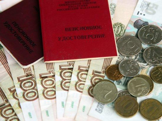 Части российских пенсионеров решили выделить дополнительные выплаты