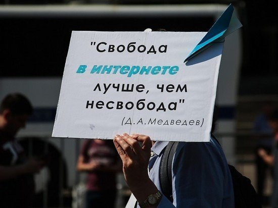 Twitter, Facebook и Telegram грозят штрафы на 72 млн рублей