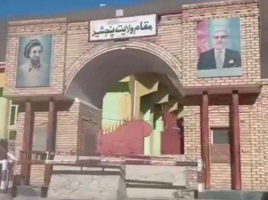 Талибы заявили о захвате мавзолея «Панджшерского льва» Ахмад Шаха Масуда