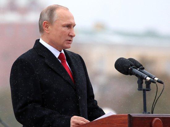 Sohu: Путин выработал «идеальную стратегию» в споре с Японией