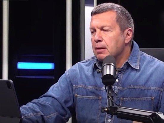 Соловьев обвинил Собчак волжи про Афганистан