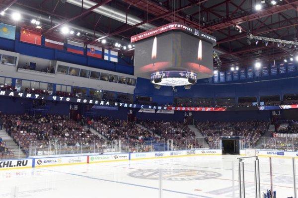 Все матчи КХЛ 7 сентября начнутся с минуты молчания в память о
