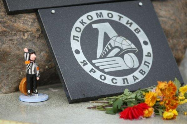 В Ярославле вспоминают погибших 10 лет назад хоккеистов