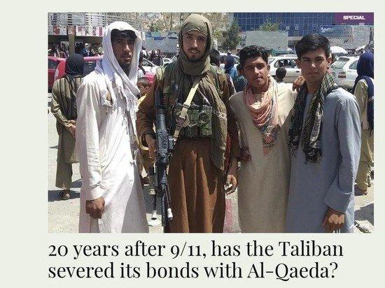 Arab News: Разорвал ли Талибан свои узы с Аль-Каидой?