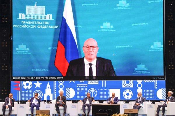 Чернышенко представил концепцию движения