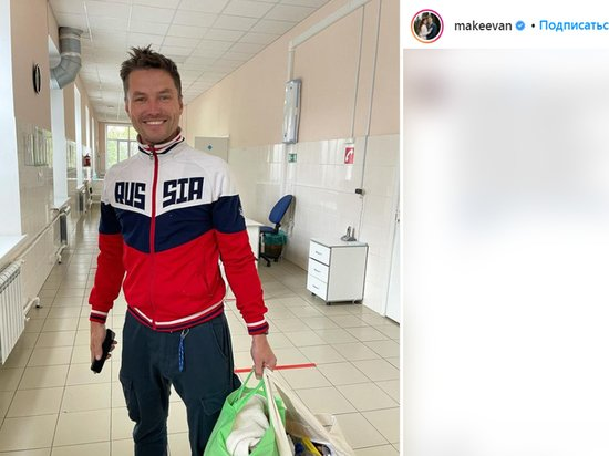 Мальков провел три дня под окнами больницы Макеевой: «Небритый, голодный»