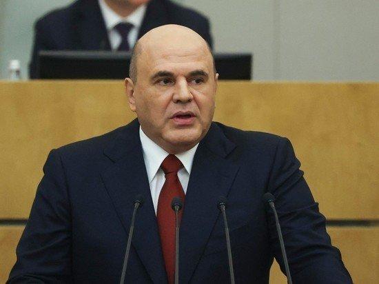 Мишустин выразил соболезнования родным и близким Евгения Зиничева