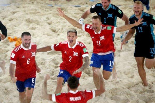 Сборная России возглавила рейтинг Всемирной организации пляжного футбола