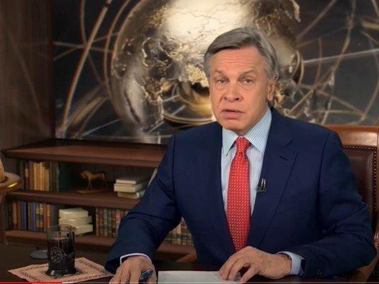 Пушков ответил Украине на требование компенсации из-за медуз в Азове