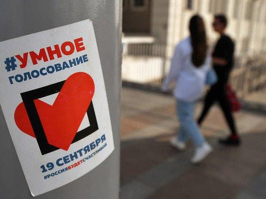 Юрист: Пользователей «Умного голосования» можно легко идентифицировать