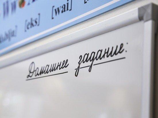 В российской школе появился 17-летний первоклассник