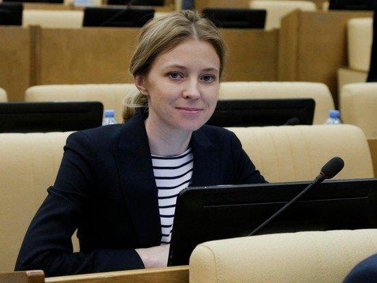 «Безумство»: Поклонская прокомментировала заявление Зеленского о войне России и Украины