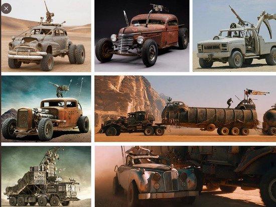 Культовые машины из фильма «Безумный Макс» продадут на аукционе