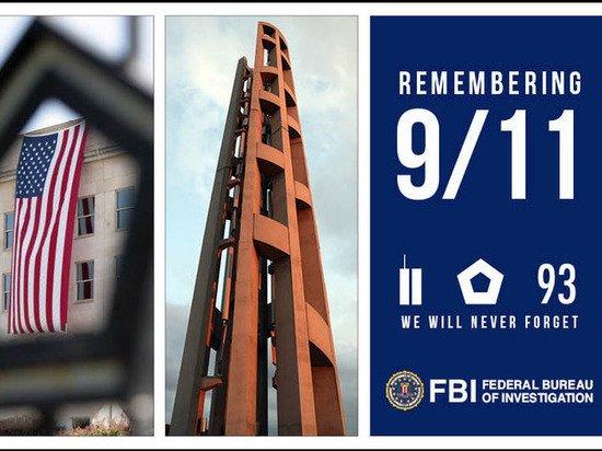 ФБР обнародовало первый рассекреченный документ по терактам 11 сентября