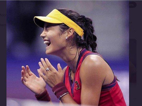 Женский турнир US Open выиграла 18-летняя британка Эмма Радукану