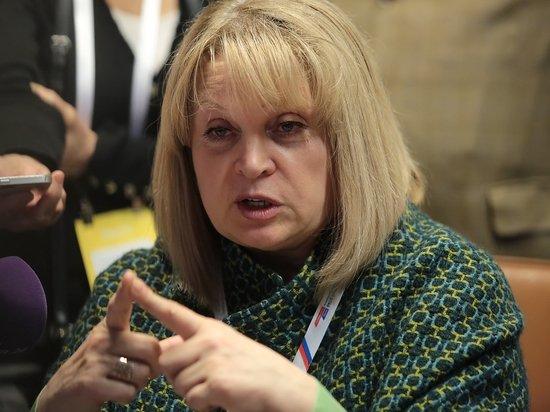 Памфилова заявила о готовности избирательной системы на 99%