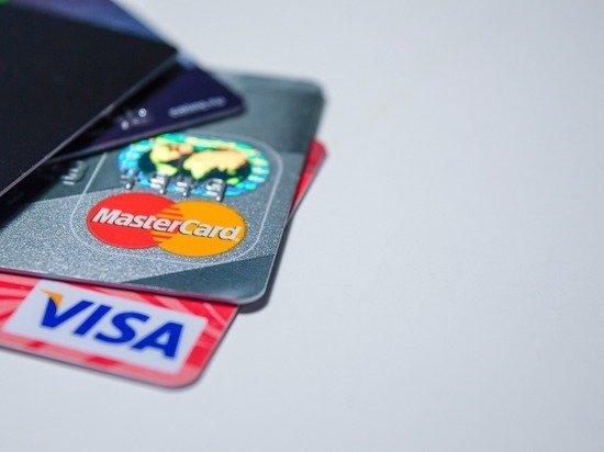 МВД предупредило россиян о способах кражи денег с банковских карт