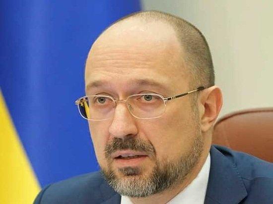 Шмыгаль предложил разрешить украинцам любое второе гражданство, кроме российского