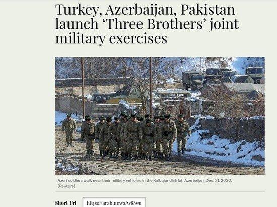 Турция, Азербайджан и Пакистан начали совместные учения «Три брата»