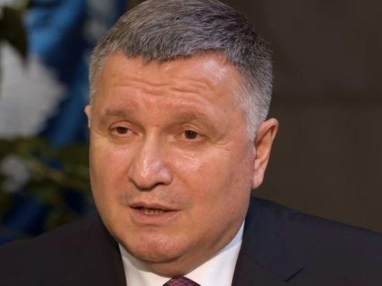 Аваков призвал офис Зеленского